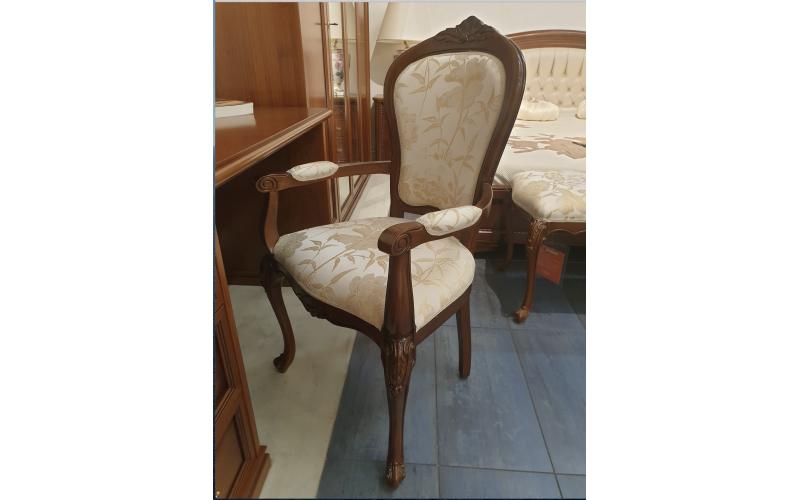 Kėdė su porankiais Benedetta