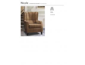 Fotelis Nicole