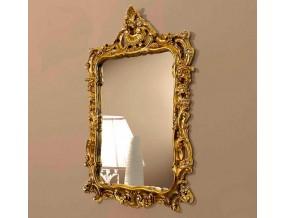 Torriani 512 veidrodis gold