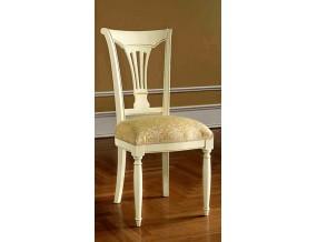 Siena Avorio Day kėdė